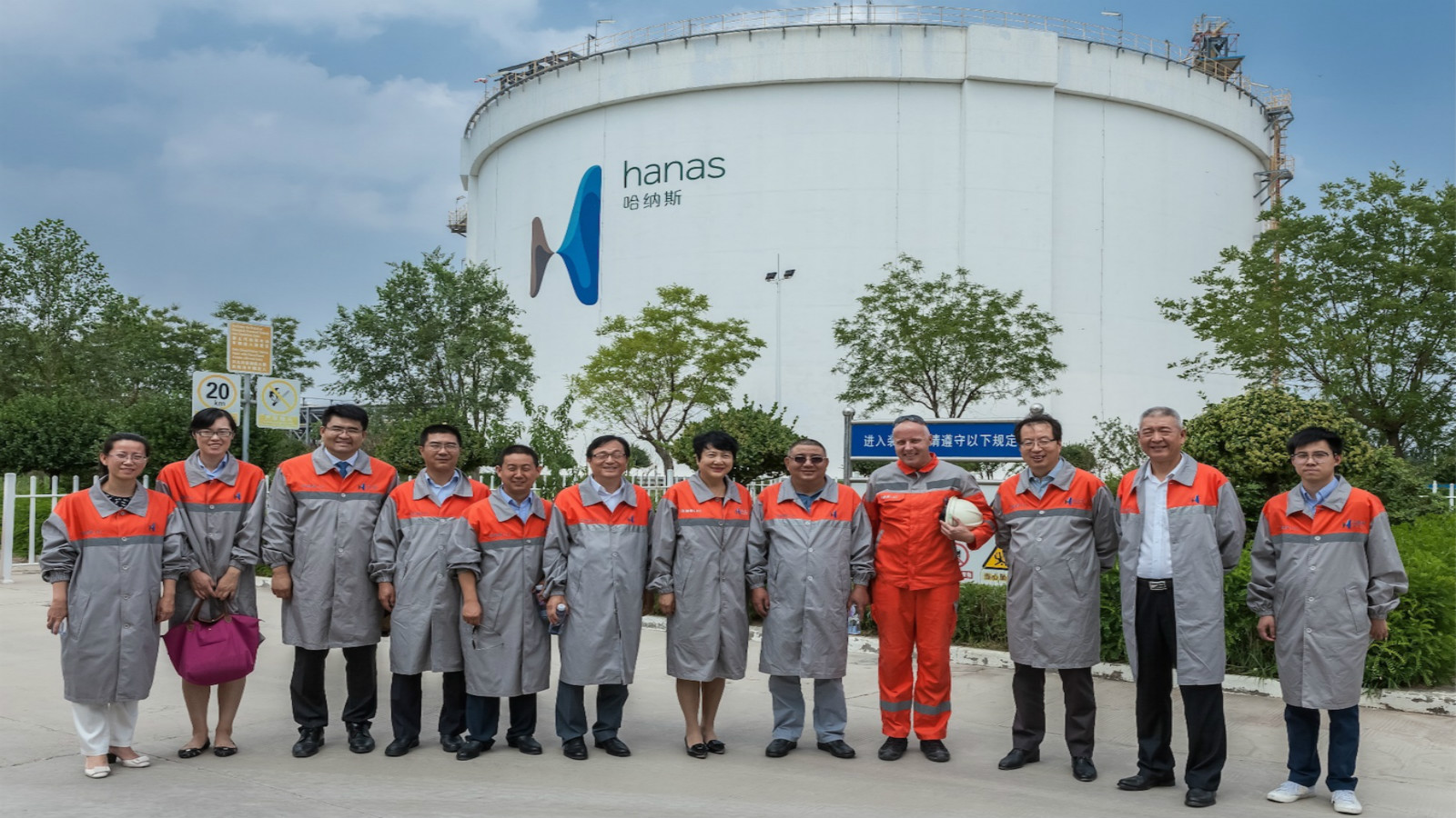 Investigation and Research on Hanas by Leadership Group of Bank of Communications, Ningxia branch